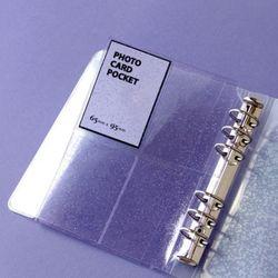 NEMO A6 WIDE 6공 - 포토 카드 포켓 (Purple) 다이어리 리필속지