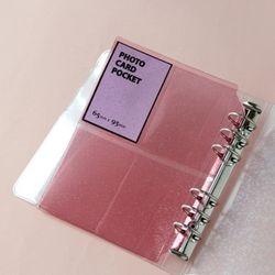 NEMO A6 WIDE 6공 - 포토 카드 포켓 (Pink) 다이어리 리필속지