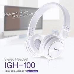 아이리버 블랭크 스테레오 헤드셋 IGH-100