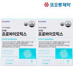 코오롱 프로바이오틱스 유산균 30포x2박스 (60일분)