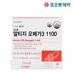 코오롱 알티지 오메가3 1100EPA+DHA 60캡슐 (1개월분)