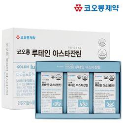 코오롱 루테인아스타잔틴 90캡슐(3개월분) 눈영양제