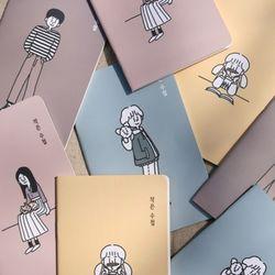 NEMO 마이유 작은수첩 미니수첩 무선노트 메모노트