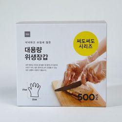 대용량 위생장갑(500매)