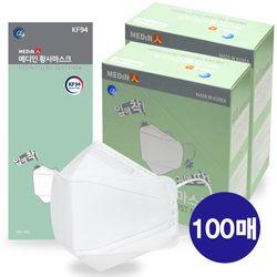 메디인 KF94 마스크 100매 국내산 개별포장 의약외품