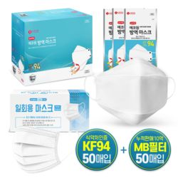 식약처인증 에코원 KF94 마스크 50매+MB필터 마스크 50매
