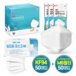 식약처 인증 KF94 마스크 50매 무배