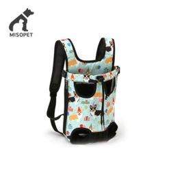 미소펫 반려동물 캥거루백 프론트백 앞가방 이동가방