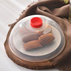 다용도 전자레인지용 음식덮개(소) 레드