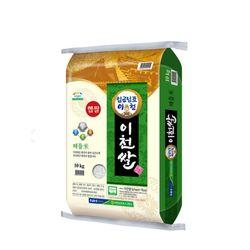 임금님표 이천쌀 해들미 10Kg (대월농협) 상등급