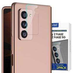 갤럭시 Z 폴드2 카메라 렌즈 강화유리 보호필름 C서브 2매