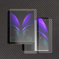갤럭시 Z 폴드2 5G 항균 액정+무광 카본+렌즈필름 2매