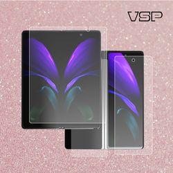갤럭시 Z 폴드2 5G 항균 액정+핑크후면+렌즈필름각2매