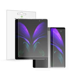 갤럭시 Z 폴드2 5G 항균 액정+유광후면+렌즈필름각2매