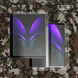갤럭시 Z 폴드2 5G 항균 액정+카모스킨보호필름 각2매