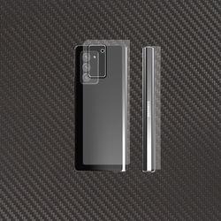 갤럭시 Z 폴드2 5G 무광 카본스킨후면+렌즈필름 각2매