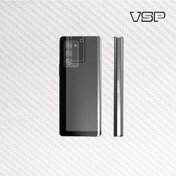갤럭시 Z 폴드2 5G 카본스킨 후면+렌즈보호필름 각2매