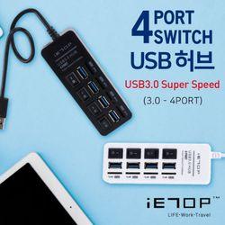 유전원 4포트 USB 3.0 스위치 허브 (U3-25)