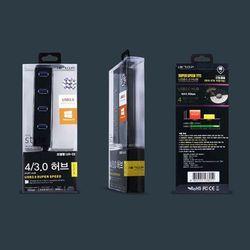유전원 4포트 USB 3.0 고속 허브 (U3-23)