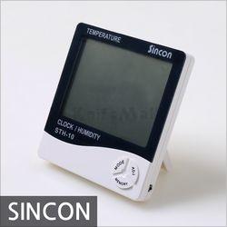 디지털 대화면 온습도계 STH-10 실내외온도측정
