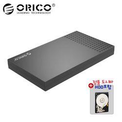 오리코본사 2526C3외장하드케이스+하드500GB