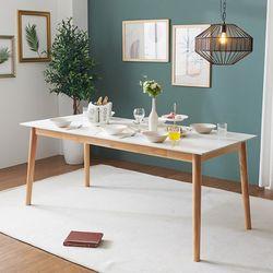 몬스 통세라믹 원목 6인 식탁 테이블 KEF042