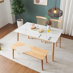 몬스 통세라믹 원목 4인 식탁 세트벤치형(의자2+벤치1) KEF043