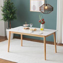 몬스 통세라믹 원목 4인 식탁 테이블 KEF041