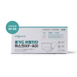 올가드 KF-AD 비말차단 플랫마스크 100매 대형 화이트