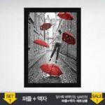 500조각 직소퍼즐 - 비행하는 소녀와 빨간 우산 우드