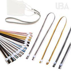 투톤컬러패션목걸이 분실방지목걸이줄 똑딱이단추 넥스트랩 2개