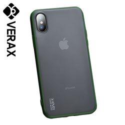 아이폰6플러스 컬러 라인 반투명 하드 케이스 P522