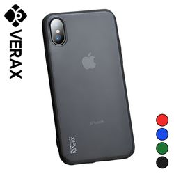 아이폰6S플러스 컬러 라인 반투명 하드 케이스 P522