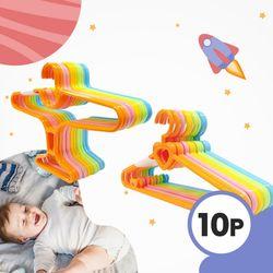 보노 유아동 옷걸이 러블리에어플레인 10개 세트