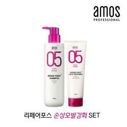 아모스 리페어포스샴푸+키토트리트먼트250ml SET