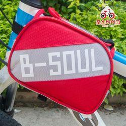 B-SOUL 컬러 자전거 프레임 가방 자전거용품