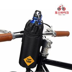 B-SOUL 보온보냉 자전거 가방 수통 거치대