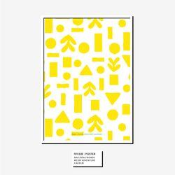 KEEERI x BFMA A4 A3 포스터 - 의미심장