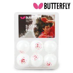 BUTTERFLY  2성탁구공6개입(화이트)