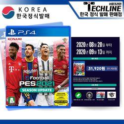 PS4 이풋볼 페스 2021 (위닝일레븐2021)