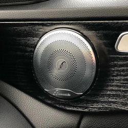 벤츠 W213 E클래스 부메스터 타입 도어 스피커 커버 실버 몰딩