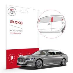 BMW 하이브리드 745e 도어필러세트 PPF 보호필름