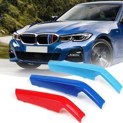 본오토파츠 BMW G20 3시리즈 그릴 3색 M컬러 클립