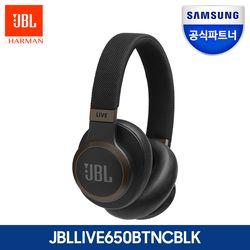 삼성공식파트너 JBL LIVE650BTNC 노이즈 캔슬링 블루투스 헤드셋