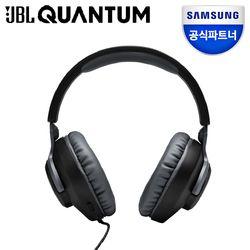 삼성공식파트너 JBL QUANTUM 100 퀀텀 스테레오 게이밍 헤드셋