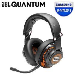 삼성공식 JBL QUANTUM ONE 퀀텀 원 7.1채널 게이밍 헤드셋