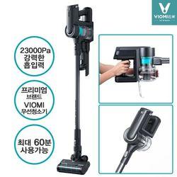 샤오미 VIOMI 무선청소기 V-HWVC12A 국내정품 AS가능