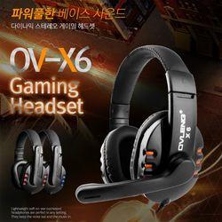 게임용 유선 다이나믹 스트레오 헤드셋 (OV-X6)