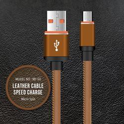 마이크로 2.4A 5핀 USB 가죽 케이블  (MJ-50)