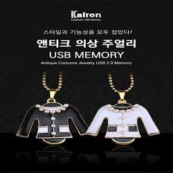 메탈 USB 메모리 16GB(황금부엉이엔디크의상복돼지)